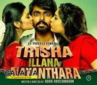 Trisha Illana Nayanthara scores at the box-office!