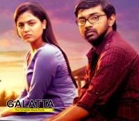 maalai nerathu mayakkam music coming soon - Tamil Movie Cinema News