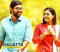 Maalai Nerathu Mayakkam music launch date is here!