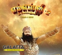 MSG 2 is coming to Chennai