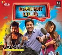 masala padam to release this month - Tamil Movie Cinema News