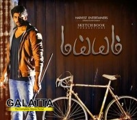 Maiem is all set to release!