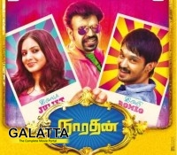 Narathan to release for Diwali!