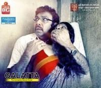 Sathyraj's Oru Naal Iravil on Nov 27