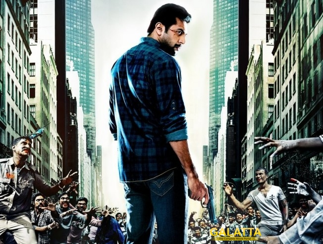 Miruthan team makes another effort