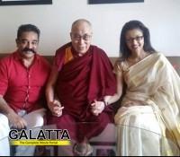 Kamal Haasan meets Dalai Lama