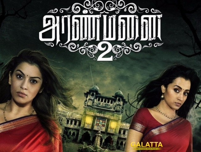 Aranmanai 2 is a colourful horror