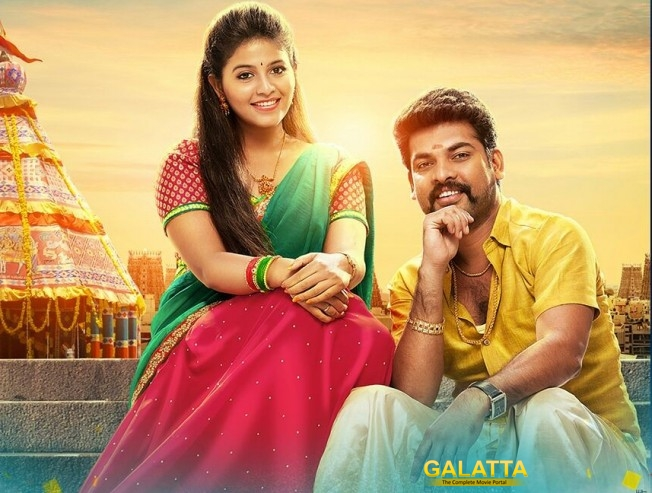 Anjali plays a lawyer in Mapla Singam