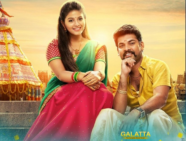 Mapla Singam is a perfect family entertainer