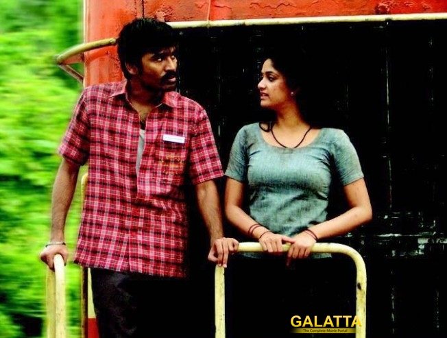 Thodari likely on Aug 12