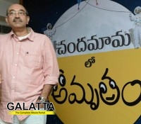 Chandamama lo Amrutham to have a summer release!