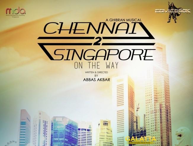 Chennai 2 Singapore audio drive is a grand success
