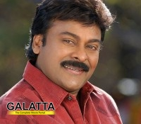Chiranjeevi's 150th film being planned?