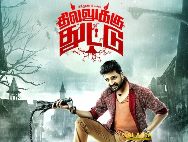Dhilluku Dhuddu crosses the hurdle