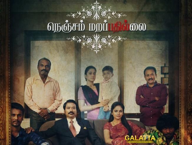 Get ready for Nenjam Marappathillai teaser