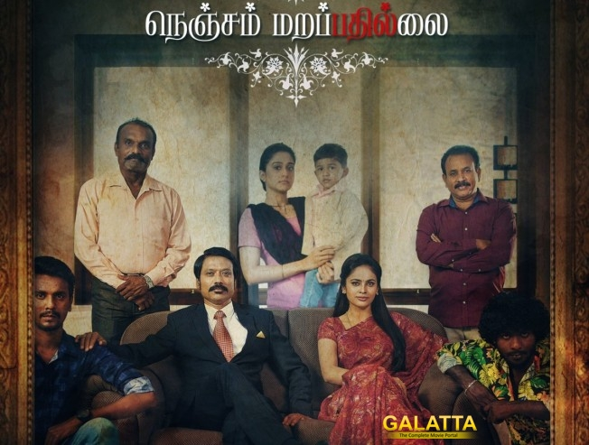 U1 Records bags Nenjam Marappathillai
