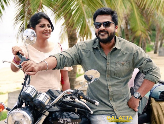 AYM new trailer is here