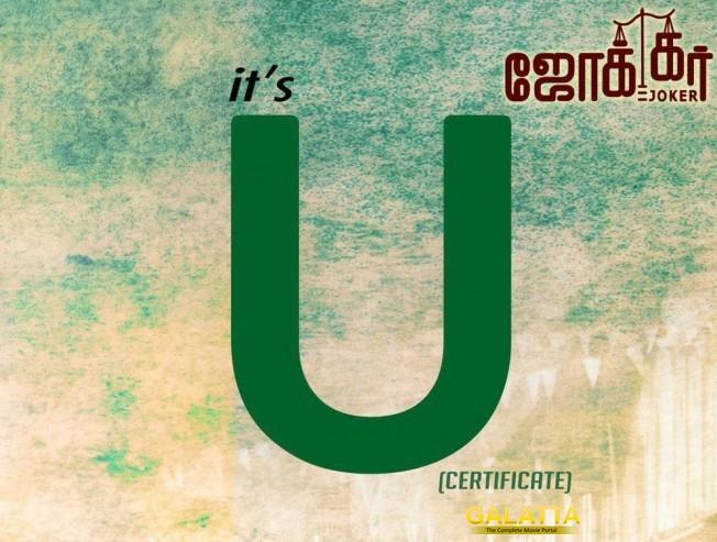 Joker certified with a 'U'