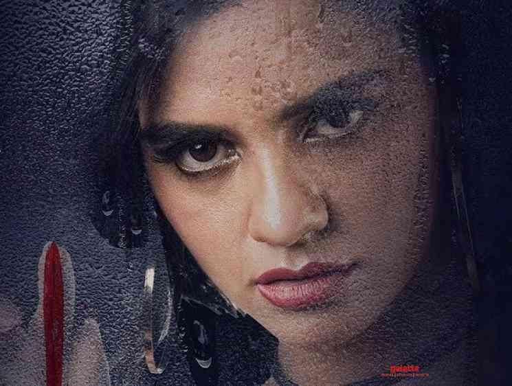 Cookie Official Trailer Vibhoutee Sharma Reena Ankur Vikal - Tamil Movie Cinema News