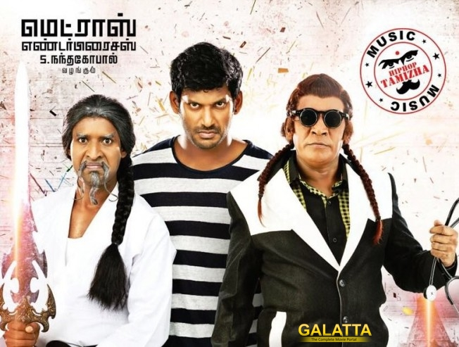 Studio 9 bags Kaththi Sandai overseas rights