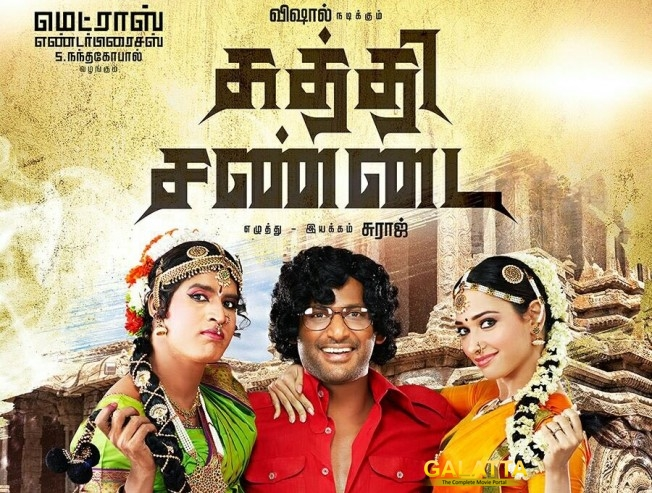 Kaththi Sandai is a perfect action entertainer
