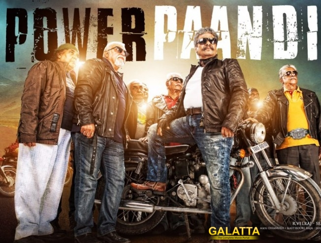 Power Pandi to be wrapped up in 4 days