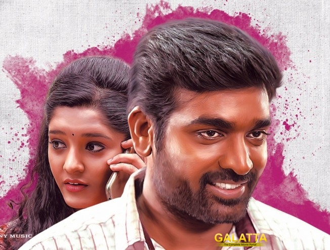 What is Aandavan Kattalai all about?