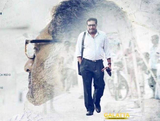 Priyadarshan's Sila Samayangalil enter Golden Globe