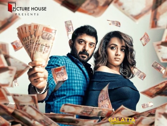 Sathuranga Vettai 2 first look is rocking