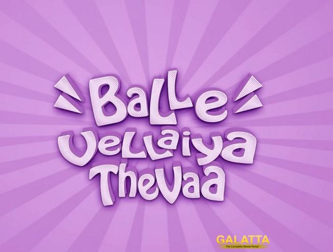 Sasikumar's next is Balle Vellaiya Thevaa!