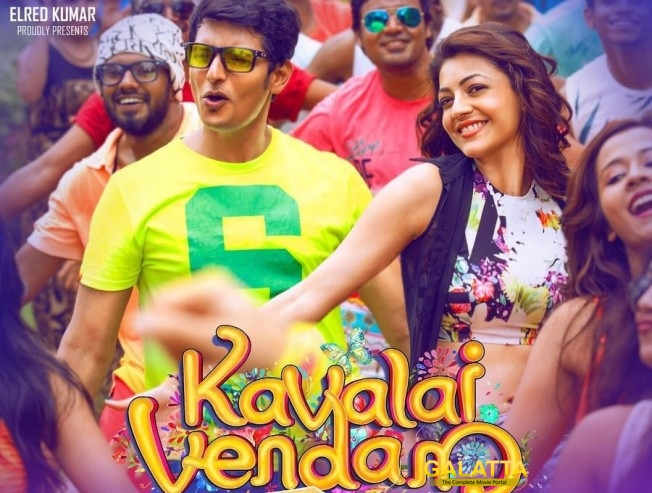 Kavalai Vendam gets UA