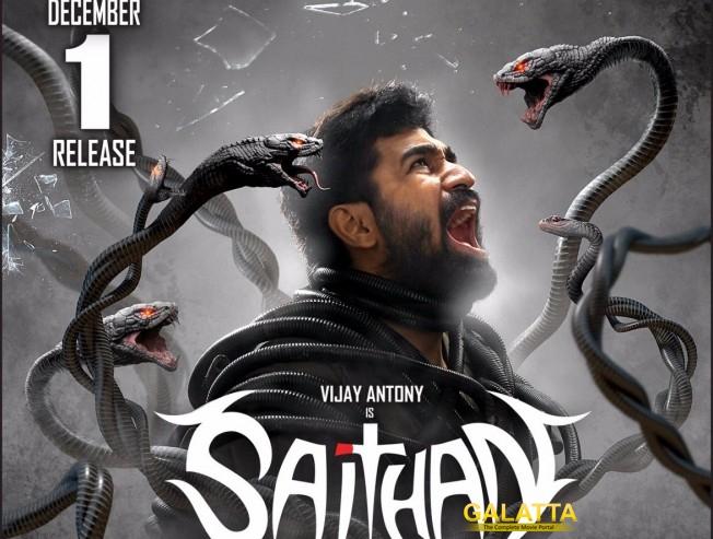 Saithan on Dec 1