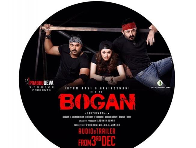 Bogan songs from Dec 3