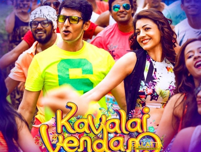 Kavalai Vendam team fights against piracy