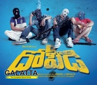 Bisket and D for Dopidi Audio Releases