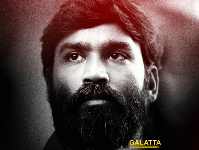 Dhanush Vada Chennai Santhosh Narayanan Background Music Video