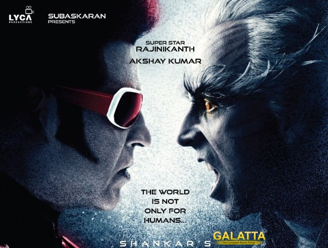 Rukmini Vijayakumar Kochadaiyaan Superstar Rajinikanth ...
