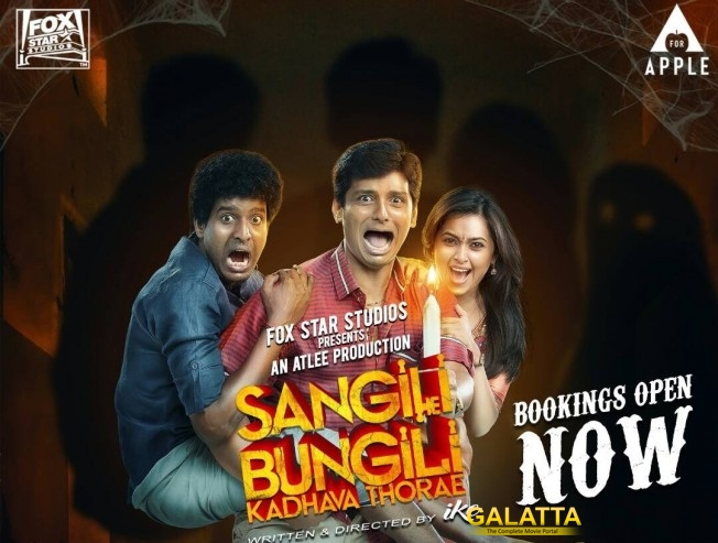 Sangili Bungili Kadhava Thorae Video Song Goes Viral