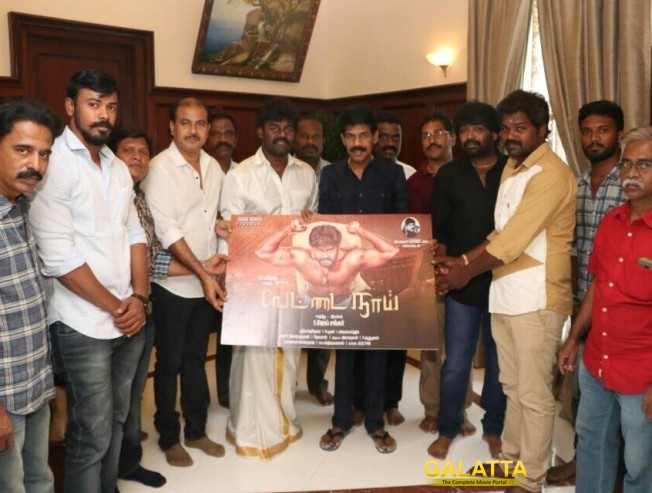 Vettai Naai First Look Poster Launched by Bala