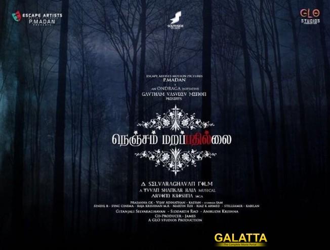 Nenjam Marapathillai is Impressive, Says Producer
