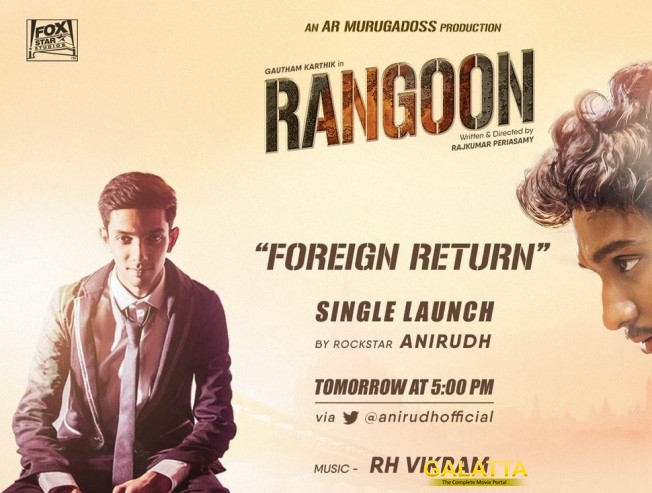 Anirudh's Onboard for Rangoon