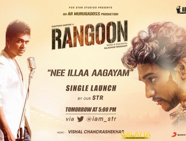 STR Ready to Launch Another Single in Rangoon