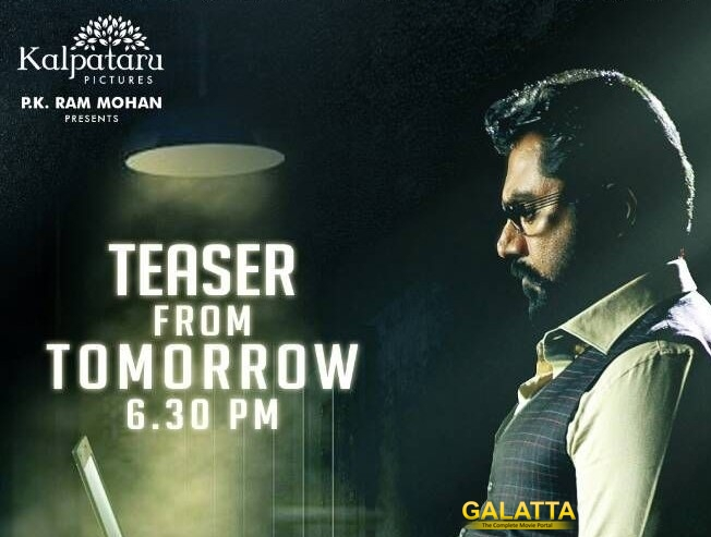 Chennaiyil Oru Naal 2 Teaser Coming Tomorrow