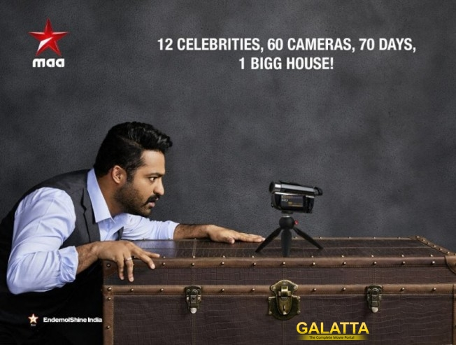 NTR's Bigg Boss Commences on July 16th