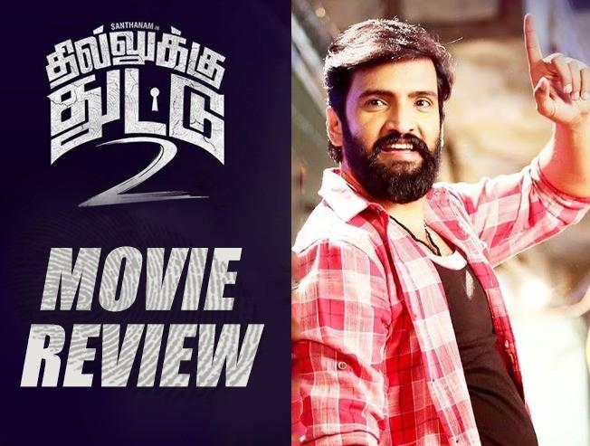 Santhanam Dhillukku Dhuddu 2 Movie Review Rambhala
