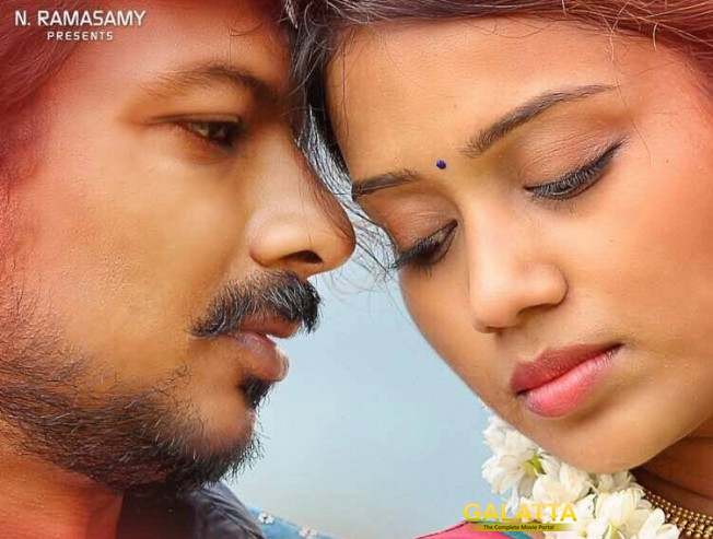 Podhuvaga Emmanasu Thangam Audio Launch Tomorrow