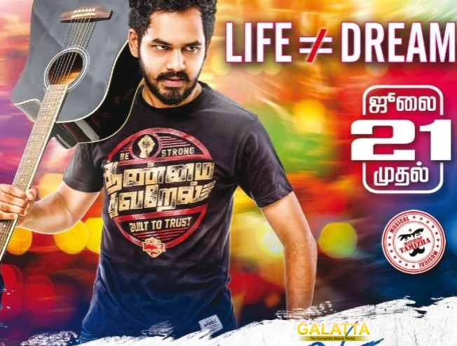 Youngsters are Ready to Rock with Meesaya Murukku