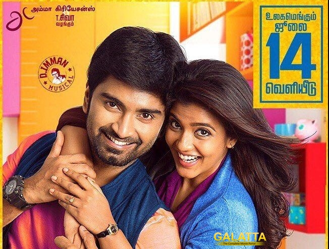Gemini Ganesanum Suruli Rajanum is a Sure Shot Comedy