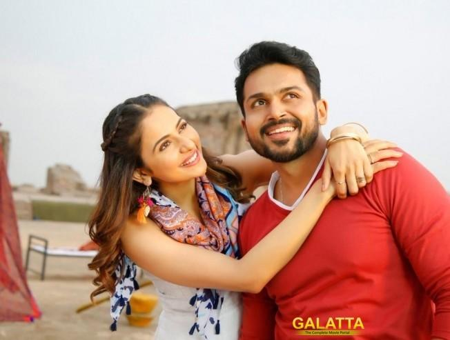 Dev Anangae Sinungalama Video Song Karthi Rakul Preet Harris Jayaraj