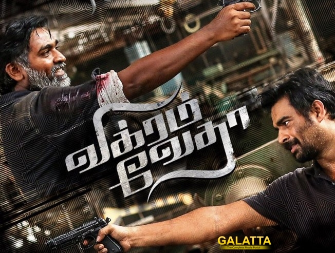Vikram Vedha has a New Release Date